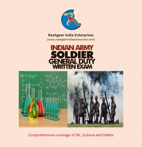 Raahgeer Indian Army Soldier General Duty Written Exam