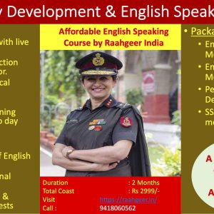 English Speaking Course for SSB Armed Forces Students