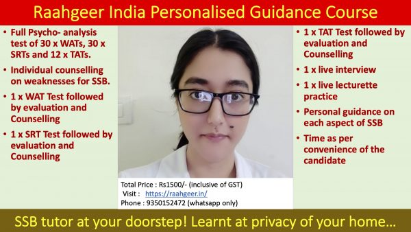 Raahgeer India SSB Personal Course